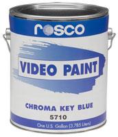 Синяя хромакейная краска 1 галлон