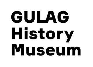 Gulag History Museum