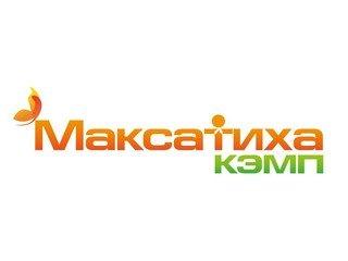 МАКСАТИХА КЭМП